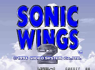 Sonic Wings 2 Neo Geo CD