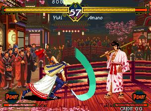 Last Blade Neo Geo CD